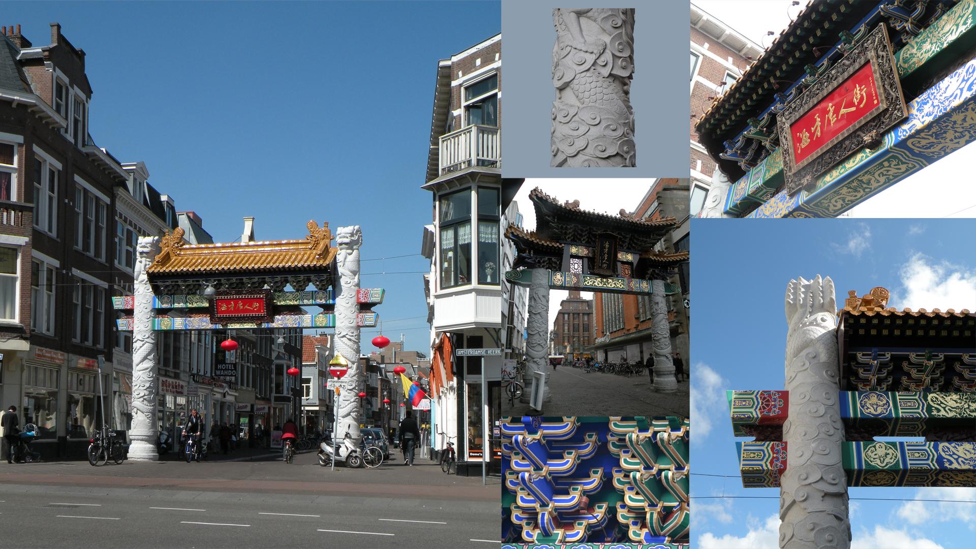 Chinatown poort def 14